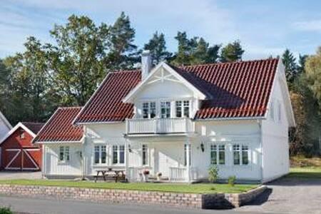Fagerheim Langesund - Langesund - Haus