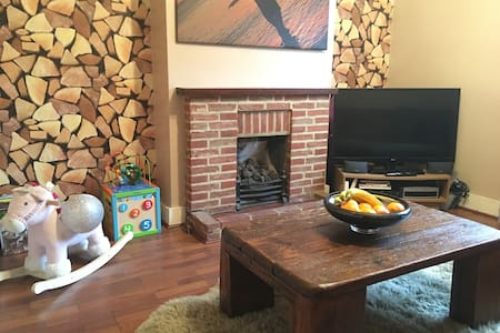 Perfect Family Getaway 25min to Central London - Waltham Cross