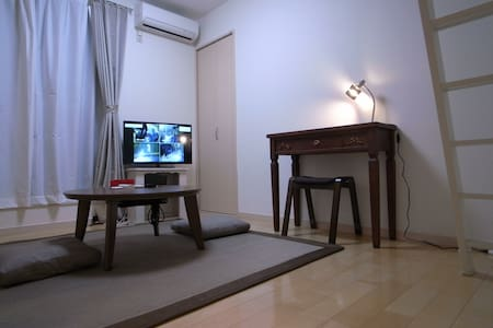 One room new apartment in YOKOHAMA near KAMAKURA - Apartemen