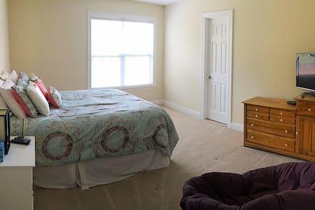 Comfortable Spare Room - Casa