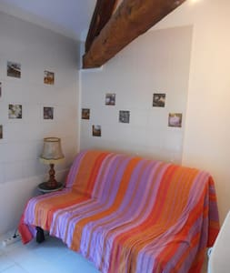 Chambre face au Vercors - Chabeuil - Guesthouse