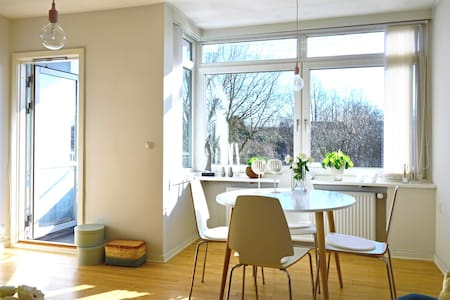 Central Apartment - Entire home - Aalborg - Apartment