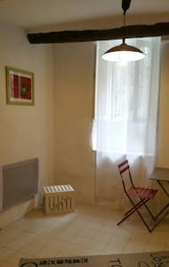Studio proche du centre ville et du lac - Sisteron - Appartamento