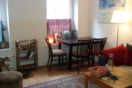 Cozy 2 room aptm. Best area Schanze - Hambourg