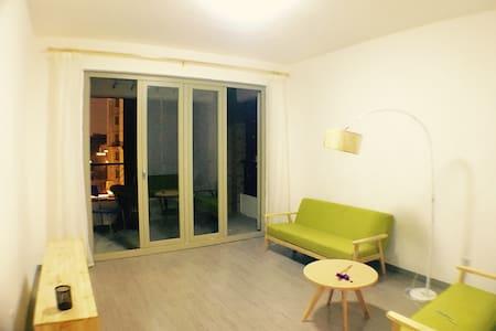 COZY ROOM&AMAZING VIEW【小夜景星星物语】 - shanghai - Apartment