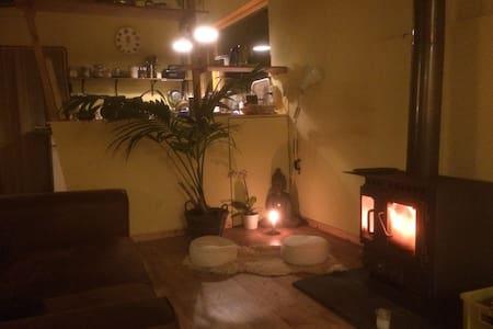 Romantische Cottage - Hazerswoude-Dorp