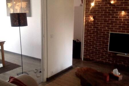 Chambre privée agréable - Bron - Appartement