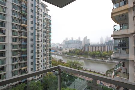 1 Bedroom apartment Jing'an next to metro - Xangai - Apartamento
