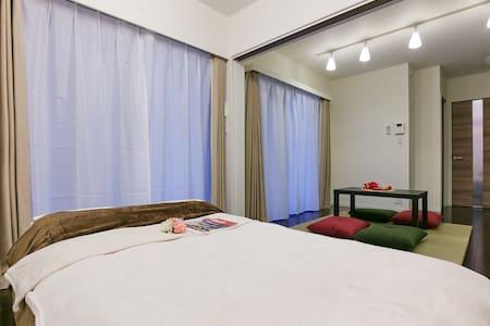 SALE JUST 10 days! Modern luxury  around Shibuya - Appartement