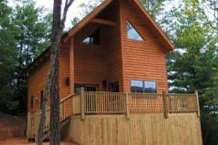 Cabin on the Blue Ridge Parkway Free Night - Spruce Pine