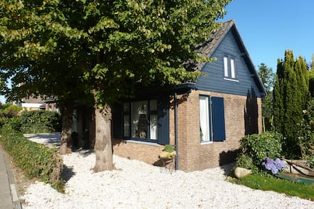 Charming house near Amsterdam - Rumah