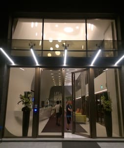 捷運旁五星級景觀小豪宅 - Beitou District - Loft