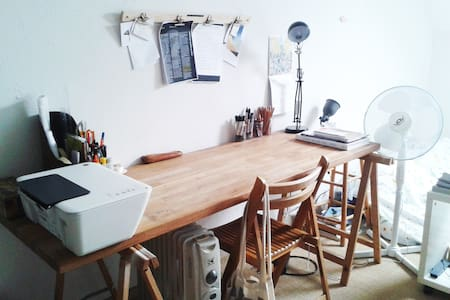 CHARMING APPART Brussels - Ixelles - Apartment