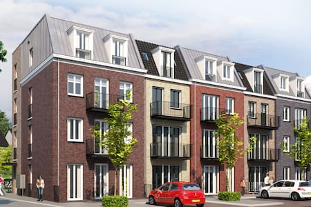 nice appartment in Uden, 1 or 2 persons! - Uden