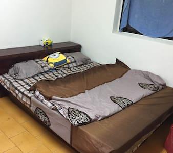 MAY溫馨小舖 - Tucheng District - Apartemen