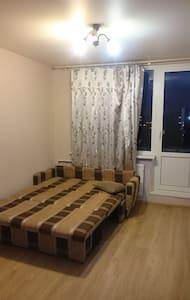 Уютная комната в Санкт-Петербурге - Sankt-Peterburg