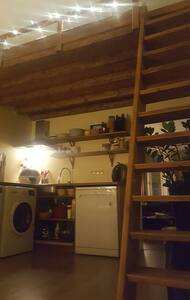 Enjoy Prague in our new apartment - Prague - Apartment
