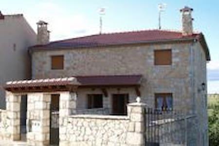 Escapada Rural Cerca de Pedraza - House