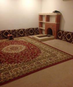 About this listing - Riyadh - Chalet
