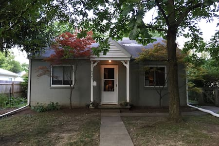 Yellow Springs hip 2 bedroom! - House