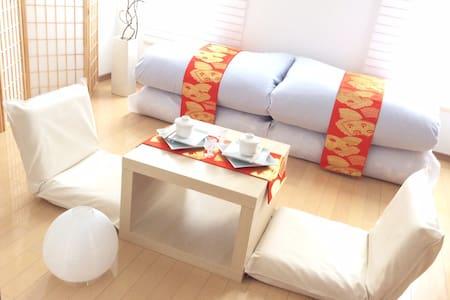 Near Umeda! Japanese SHOGUN Room - Apartament
