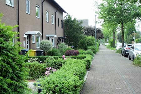 Cosy Apartment in Quiet Locale - Gelsenkirchen - Apartamento