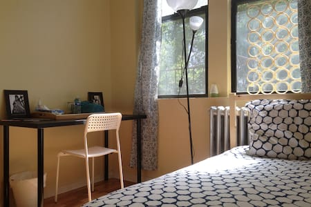 Private Room Next To Subway & Prospect Park - Appartamento