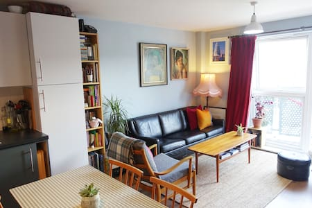 STYLISH QUIET - 1 BED OLD ST / SHOREDITCH - Apartment
