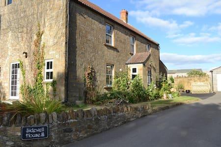 Sidewell House, Rural Cottage, Somerset Levels - Pensió