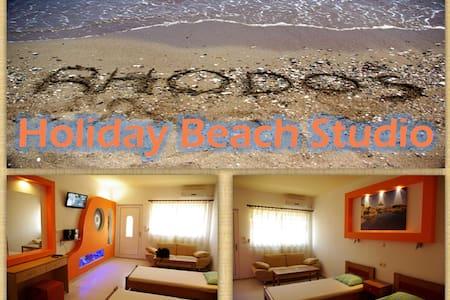 Holiday Beach Studio - Apartment