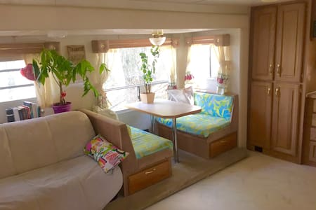 Comfy Dreamy Mini Home - Bobil