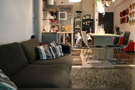 A tiny comfortable apartment close to nightlife - Athina