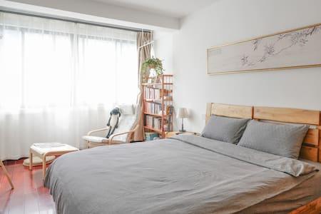 平江路观前街苏州大学拙政园博物馆旁独立的一室户温馨小窝 - Appartement