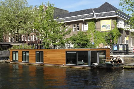 Houseboat stay with private terrace - Amsterdam - Boat