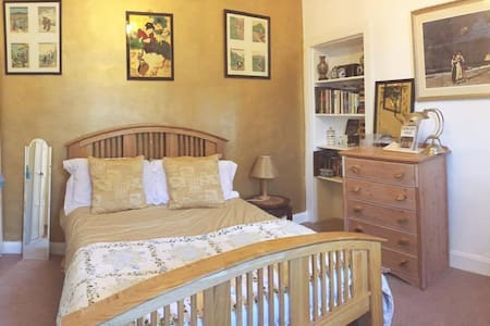 Charming Double Room, rural beauty - Apartmen