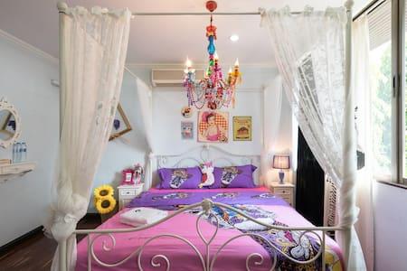 NEGO HOME B&B STANDARD BEDROOM  'E' - Bangkok - Villa