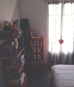 Chambre lit double Nice Cessole - Nice - Apartment