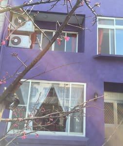 紫 . 社 探索生命的奧秘 - 三芝區 - House