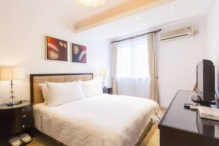 花园一村 舒适三房 - Zhuzhou Shi - Apartment