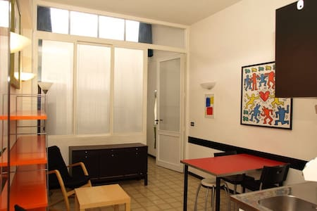 Keith Haring Flat - Appartement