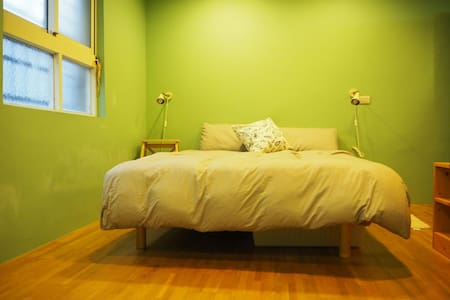 Lovely cozy apart 台北南港舒適公寓 near MRT - Apartment