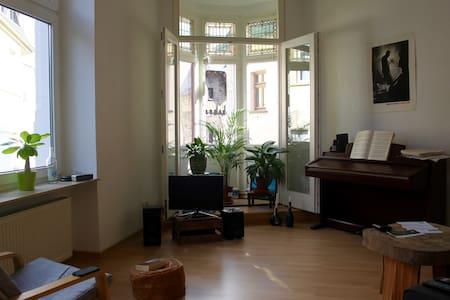 Im Herzen von Andernach - Andernach - Apartamento