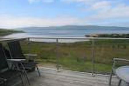 Croit-Na-Mara Portavadie Loch Fyne - Casa