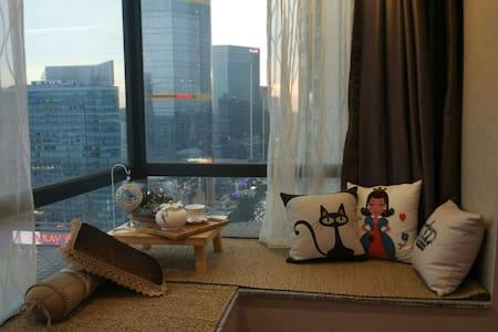 可月租一、三号线地铁上盖最美夜景小资大床房独立房间 - Canton - Appartamento