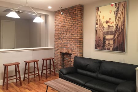 Hip Trendy and Convenient! - Brooklyn - Apartment