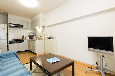 3 mins to TokyoTower, 50sqm, max5 - Appartement