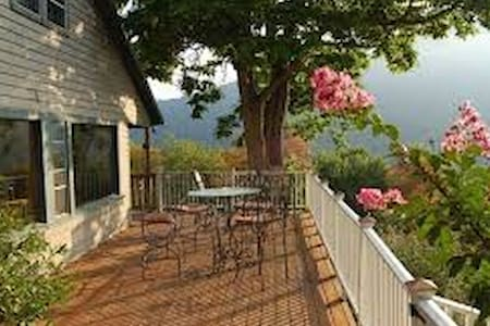 The Ledge House Bed & Breakfast: Suite 1 - Harpers Ferry - Other
