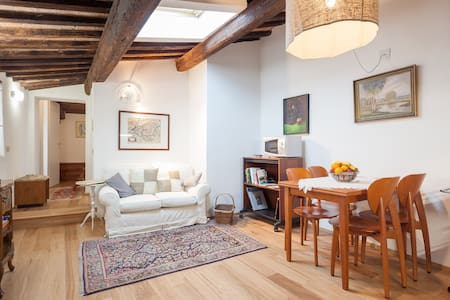 Cosy Apartment in Vicenza - Lägenhet
