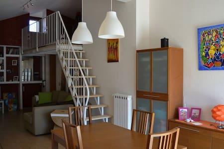 Casa al mare  vicino Tropea - Santa Domenica - Apartment