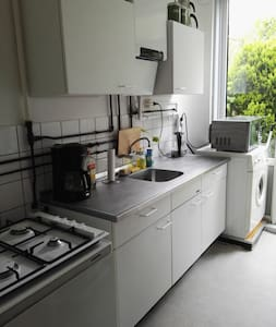 Cosy appartment in quiet & green Amsterdam - Amsterdam - Apartment